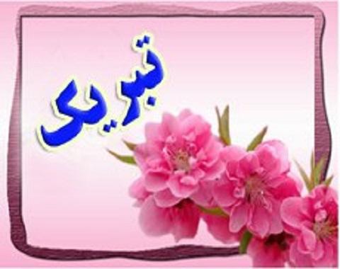اعلام نتایج شهرستانی جشنواره کشوری نوجوان سالم