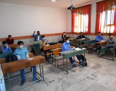 برگزاری کلاسهای رفع اشکال